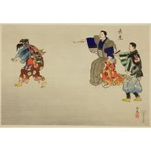 Tsukioka Gyokusei: Nagamitsu, from the series