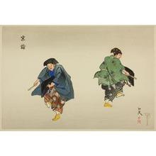 Tsukioka Gyokusei: Shuron, from the series
