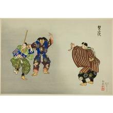 Tsukioka Gyokusei: Kaniyamabushi, from the series