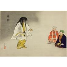 Tsukioka Gyokusei: Nurishi, from the series