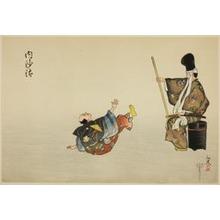 Tsukioka Gyokusei: Naizata, from the series