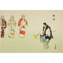 Tsukioka Gyokusei: Taue, from the series
