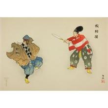 Tsukioka Gyokusei: Kasumo, from the series