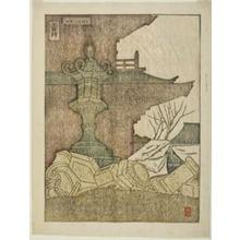 Hiratsuka Un'ichi: The Kaminari-Gate, Asakusa - Art Institute of Chicago