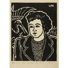 Hiratsuka Un'ichi: Girl with Crane - Art Institute of Chicago