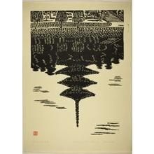 Hiratsuka Un'ichi: Sarusawa Pond - Art Institute of Chicago