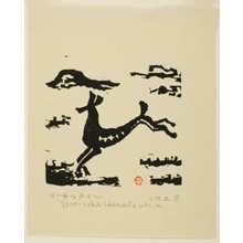 Hiratsuka Un'ichi: Leaping Deer - Art Institute of Chicago