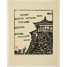 Hiratsuka Un'ichi: Stone Wall of Kumamoto Castle - Art Institute of Chicago