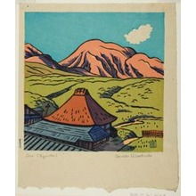 Hiratsuka Un'ichi: Mount Aso in Kyushu - Art Institute of Chicago