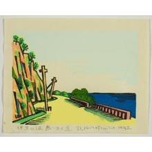 Hiratsuka Un'ichi: Road to Izumo Mountain Hot Spring - Art Institute of Chicago