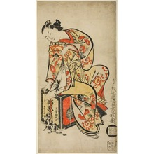 Kaigetsudo Dohan: Courtesan Playing with a Cat - Art Institute of Chicago
