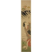 Suzuki Harunobu: An Inauspicious Day - Art Institute of Chicago