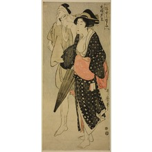 喜多川歌麿: Husband and Wife Caught in an Evening Shower (Fûfu no Yûdachi), from the series