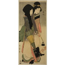 Kitagawa Utamaro: A Geisha and Her Maid - Art Institute of Chicago