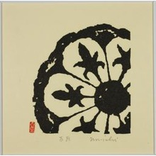 Hiratsuka Un'ichi: 3/4 Rosette with Fleur de Lis from Center - シカゴ美術館