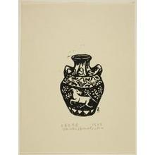 Hiratsuka Un'ichi: Red Pot from Turkey - Art Institute of Chicago