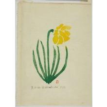 Hiratsuka Un'ichi: Yellow Jonquil - シカゴ美術館