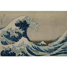 葛飾北斎: The Great Wave off Kanagawa (Kanagawa oki nami ura), from the series Thirty-six Views of Mount Fuji (Fugaku sanjurokkei) - シカゴ美術館