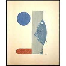 Onchi Koshiro: Fish, from