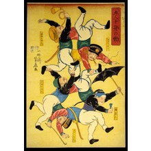 芳藤: Five Men Doing the Work of Ten Bodies (Gonin jûshin no hataraki) - シカゴ美術館