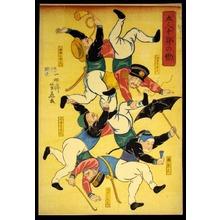 Yoshifuji: Five Men Doing the Work of Ten Bodies (Gonin jûshin no hataraki) - Art Institute of Chicago