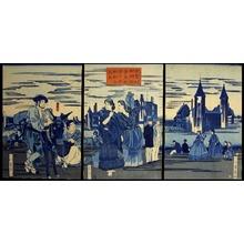 Utagawa Yoshikazu: Sketch of a Copperplate Print of the City of Washington (Amerika shû no uchi washintonfu no kei dôban no utsushi) - Art Institute of Chicago