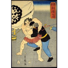 Shigetoshi: Picture of a Sumô Wrestling Match in Yokohama (Yokohama sumô no zu) - Art Institute of Chicago