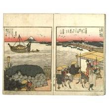 葛飾北斎: Panoramic Views along the Banks of Sumida River (Ehon Sumidagawa ryogan ichiran) - シカゴ美術館
