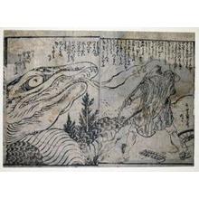 葛飾北斎: Jabara-mon hara no hakacho - シカゴ美術館