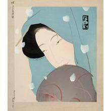北野恒富: Umegawa (Umegawa from the play Meido no hikyaku) - シカゴ美術館