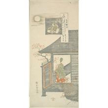 鈴木春信: Ariwara no Narihira - シカゴ美術館