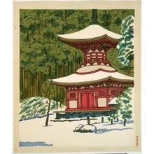 Hiratsuka Un'ichi: Old Pagoda in Clearing Snow, Mount Koya - Art Institute of Chicago