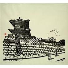 Hiratsuka Un'ichi: Great Eastern Gate, Seoul, Korea - Art Institute of Chicago