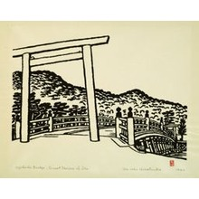 Hiratsuka Un'ichi: Ujibashi Bridge to the Grand Shrine of Ise, Mie - シカゴ美術館