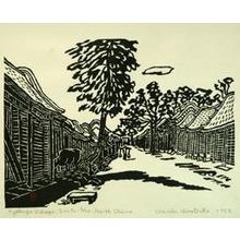 Hiratsuka Un'ichi: Qufu Village, Shandong Province, China - Art Institute of Chicago
