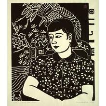 Hiratsuka Un'ichi: My Daughter Hiroko in Chinese Cotton Dress - Art Institute of Chicago