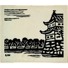 Hiratsuka Un'ichi: House and Trees - Art Institute of Chicago