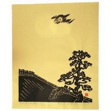 Hiratsuka Un'ichi: Evening Moon Over Dempo-in Seminary of the Asakusa Kannon Temple, Tokyo - Art Institute of Chicago
