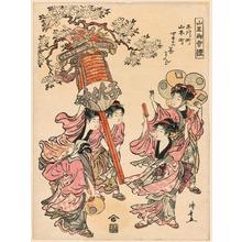 鳥居清長: Carrying a Lantern Decorated with the Flowers of the Four Seasons (Hirakawa-cho Yamamoto-cho shiki no hana mando) from the series The Festival fo the Sanno Shrine (Sanno go-sairei) - シカゴ美術館