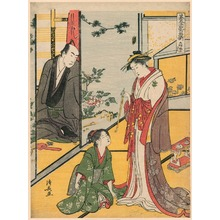 Torii Kiyonaga: Scene at Daifukuya (Daifukuya no dan) from the series Go Taihei Ki Shiraishi Banashi - Art Institute of Chicago