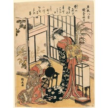 鳥居清長: A Mirror on a Stand Suggesting the Autumnal Moon (Kyodai no shugetsu) from the series Eight Scenes in the Boudoir (Zahiki hakkei) - シカゴ美術館
