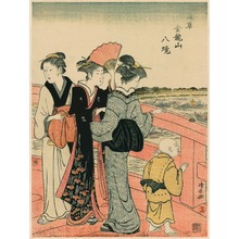 Torii Kiyonaga: Watching the Water Festival from Azumabashi (Azumabashi, Asakusa Kinryuzan hakkyo) - Art Institute of Chicago