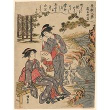 鳥居清長: A Fan Suggesting a Dispersed Storm (Sensu no seiran) from the series Eight Scenes in the Boudoir (Zashiki hakkei) - シカゴ美術館