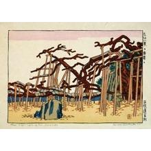 Hiratsuka Un'ichi: Karasaki from Eight Views of Omi - シカゴ美術館