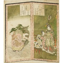 Ryuryukyo Shinsai: Seiôbô (Queen Mother of the West) and Tortoise, from an untitled series depicting Folding Screens - Art Institute of Chicago