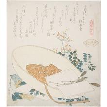 葛飾北斎: Freshly-picked Flowers in a Traveler's Hat, illustration for The Thousand-grasses Shell (Chigusagai), from the series