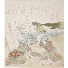 葛飾北斎: Recycling Paper, illustration for The Fulling-block Shell (Kinuta gai), from the series