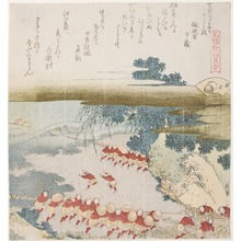 Katsushika Hokusai: The Fishermen of Katase Hauling in Their Nets: The Purple Shell (Murasakigai) - Art Institute of Chicago