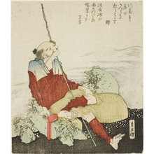 Katsushika Hokusai: Self-Portrait as a Fisherman - Art Institute of Chicago
