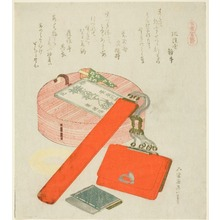 葛飾北斎: A Pipe Case with a Tobacco Pouch and a Box of Food, illustration for Farewell Gift for the Horse (Uma no Senbetsu), from the series